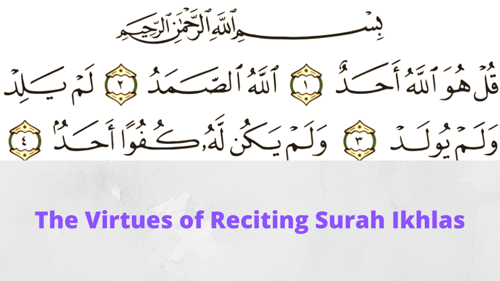 Virtues of Surah Ikhlas